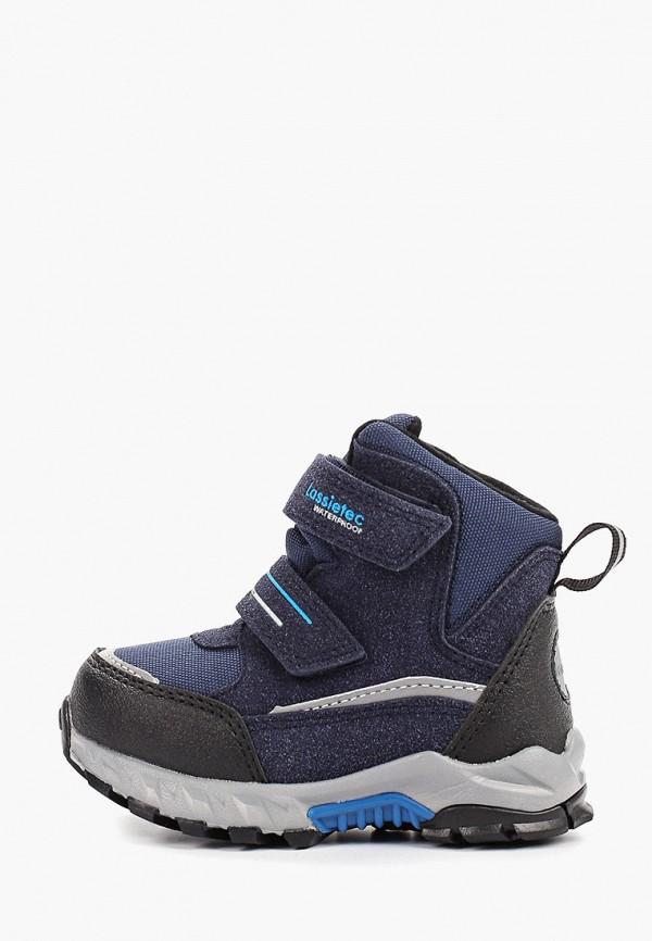 ботинки lassie by reima для мальчика, синие