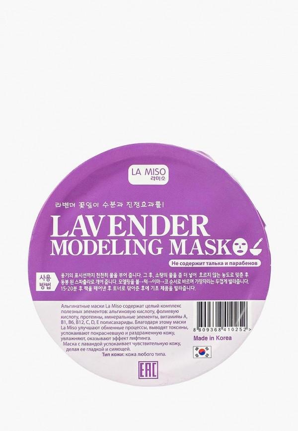 Купить Маска для лица La Miso, моделирующая (альгинатная) с лавандой, la080lwqmm60, Весна-лето 2019