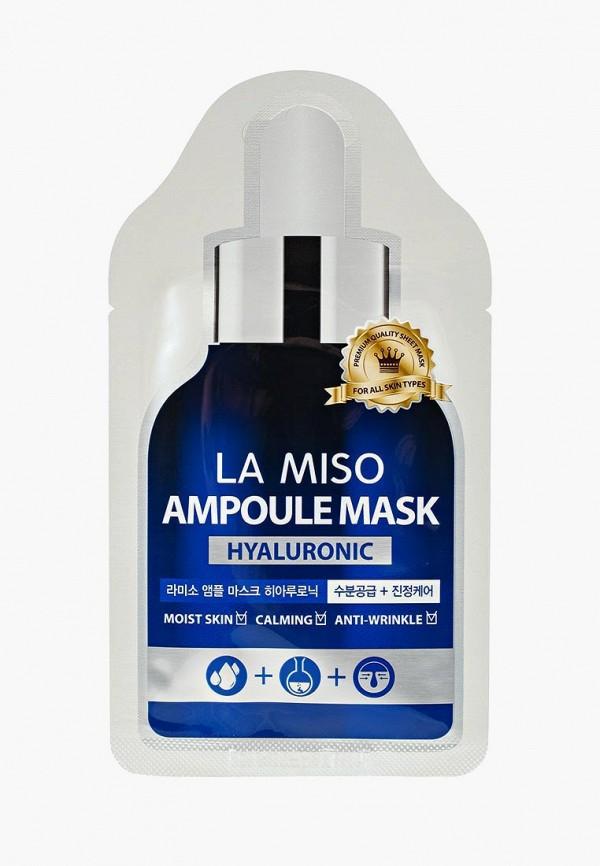 маска с гиалуроновой кислотой la miso