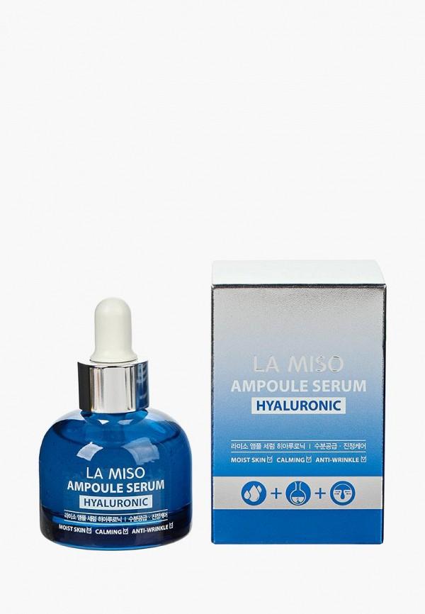 Сыворотка для лица La Miso La Miso LA080LWTUW29 la colline сыворотка для лица интенсивный курс nativage la cure сыворотка для лица интенсивный курс nativage la cure