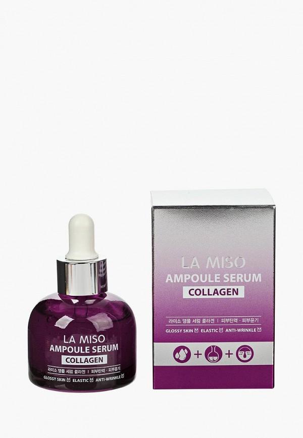 Сыворотка для лица La Miso La Miso LA080LWTUW30 la colline сыворотка для лица интенсивный курс nativage la cure сыворотка для лица интенсивный курс nativage la cure
