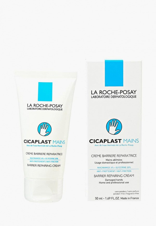 Крем для рук La Roche-Posay La Roche-Posay LA082LWTXR39 la roshe posay