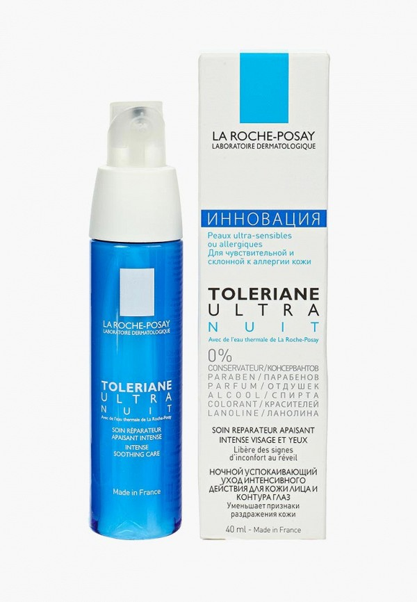 Крем для лица La Roche-Posay La Roche-Posay LA082LWTXR55 крем la roche posay hydreane bb creme medium shade