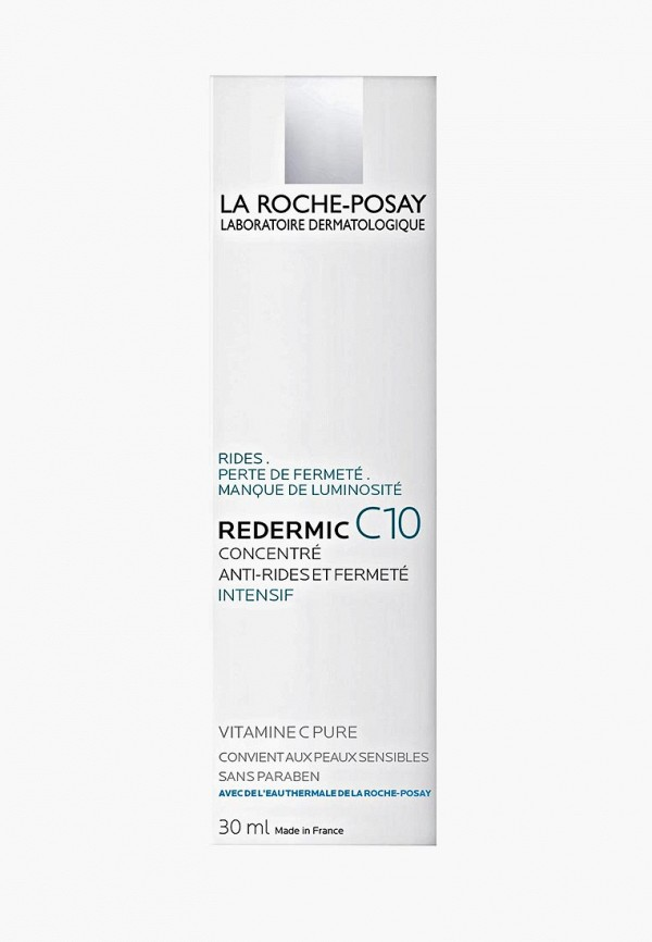 все цены на Крем для лица La Roche-Posay La Roche-Posay LA082LWTXR56