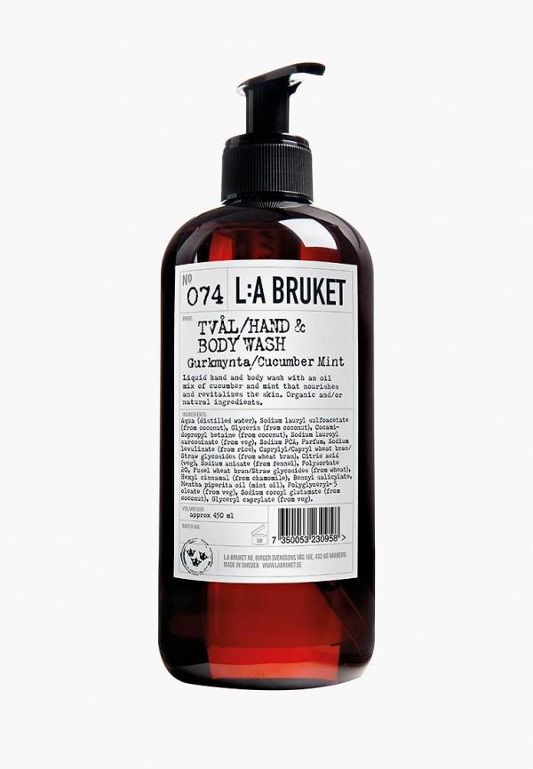 Мыло La Bruket La Bruket LA084LUURL80 мыло meishoku meishoku me033lwaypm2