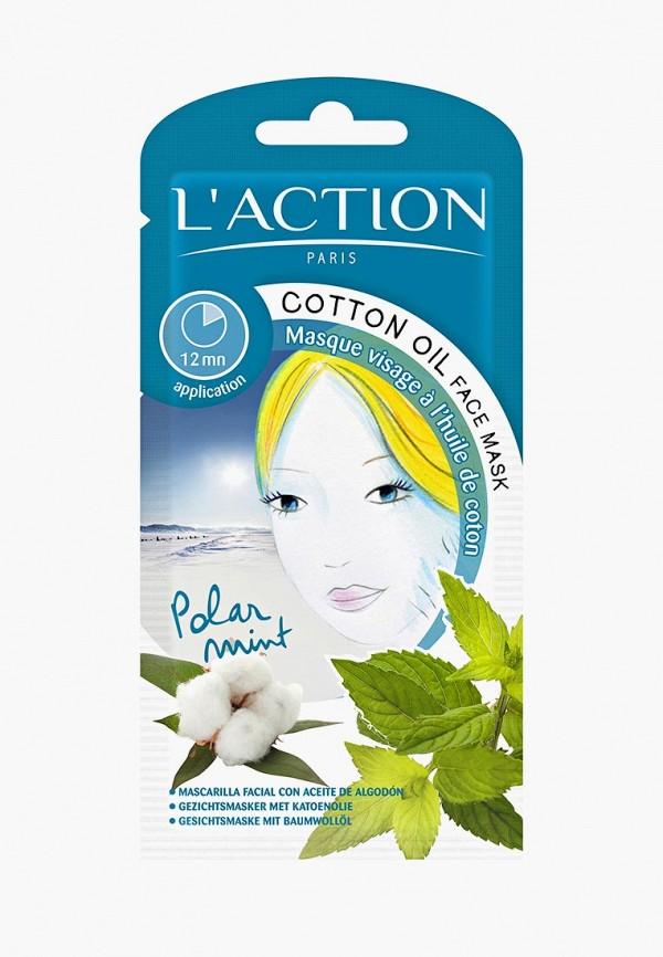 Маска для лица L'Action, с хлопком Cotton Oil, 12 г, LA087LWCJZA3, белый, Осень-зима 2018/2019  - купить со скидкой