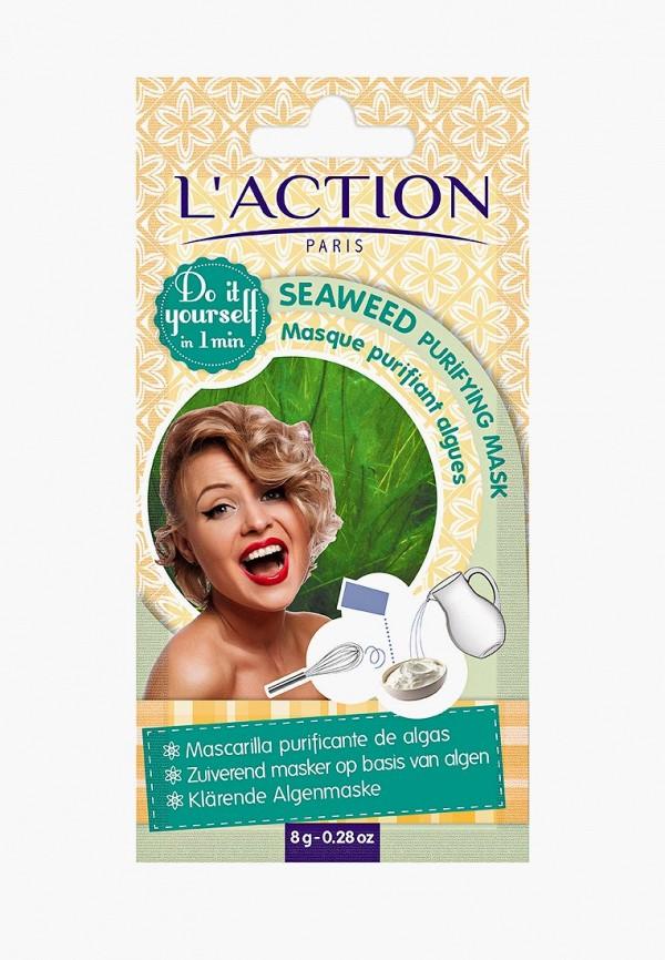Купить Маска для лица L'Action, очищающая на основе водорослей, Seaweed purifying mask, 8 г, LA087LWCJZB3, белый, Осень-зима 2018/2019