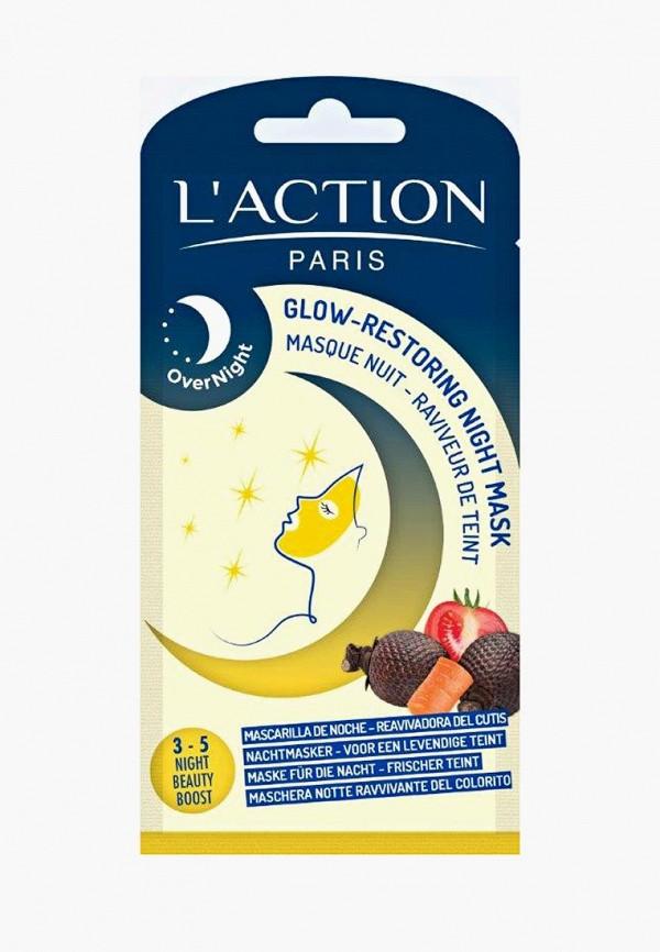 Купить Маска для лица L'Action, Ночная восстановление сияния, 12 г, LA087LWCJZD5, прозрачный, Осень-зима 2018/2019
