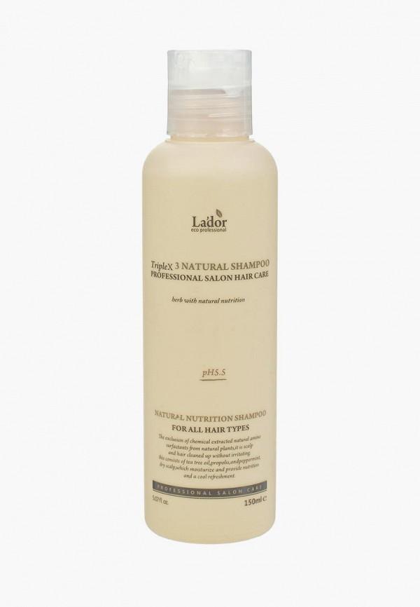 Шампунь Lador Lador LA096LWAOVW9 шампунь lador triplex natural shampoo отзывы