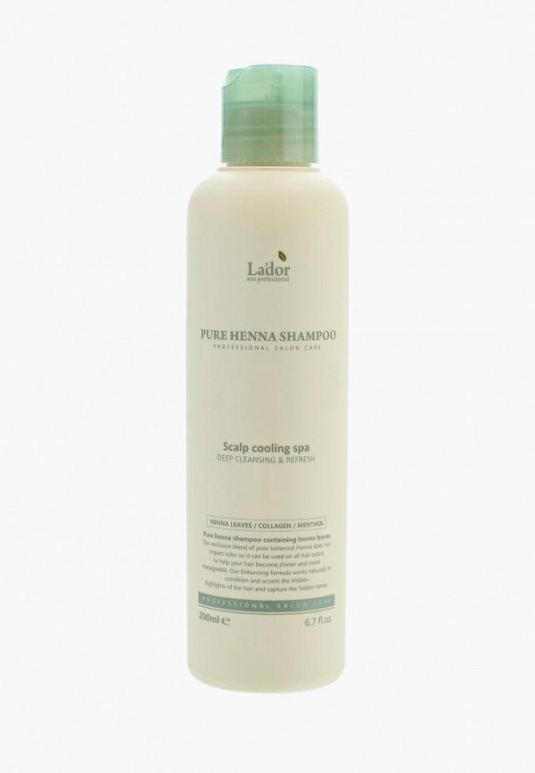 Шампунь Lador Lador LA096LWAOVX0 шампунь lador triplex natural shampoo отзывы