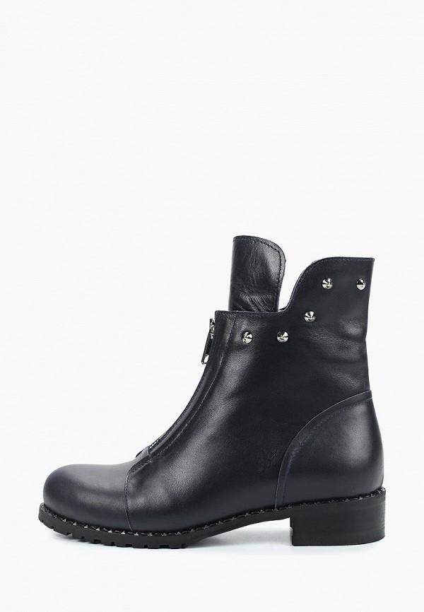 Высокие ботинки Laremo