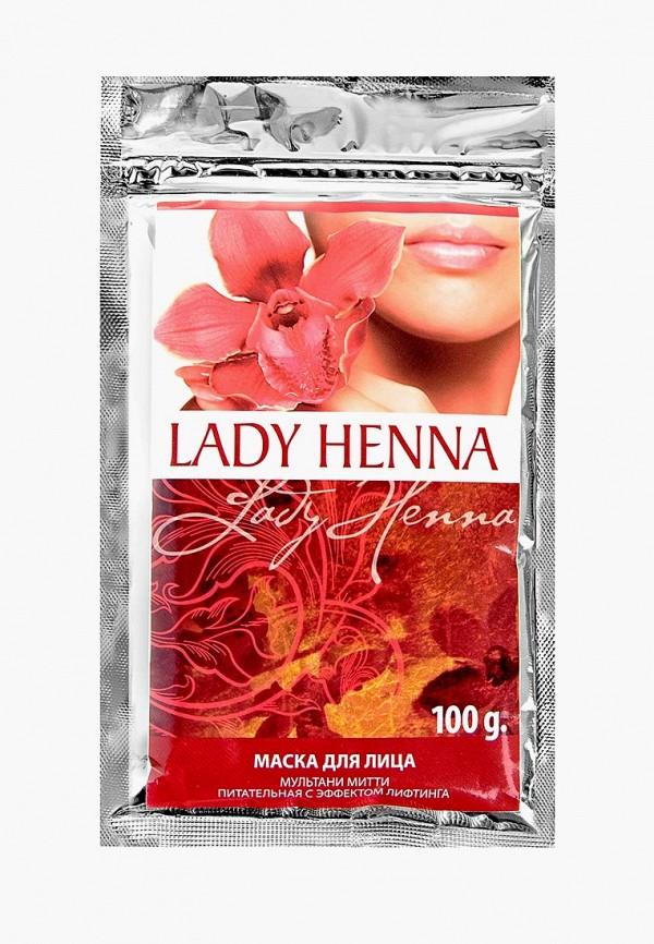 Маска для лица Lady Henna Lady Henna LA105LWENKD6 маска для лица увлажняющая lady henna маска для лица увлажняющая
