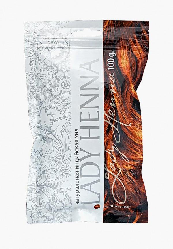 Краска для волос Lady Henna Lady Henna LA105LWENKD8 цена