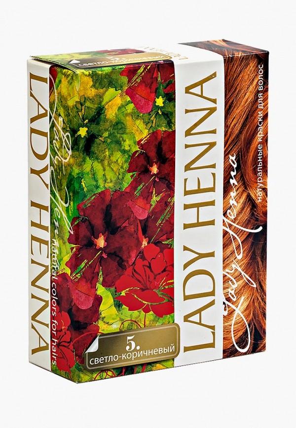Краска для волос Lady Henna Lady Henna LA105LWENKE2 цена
