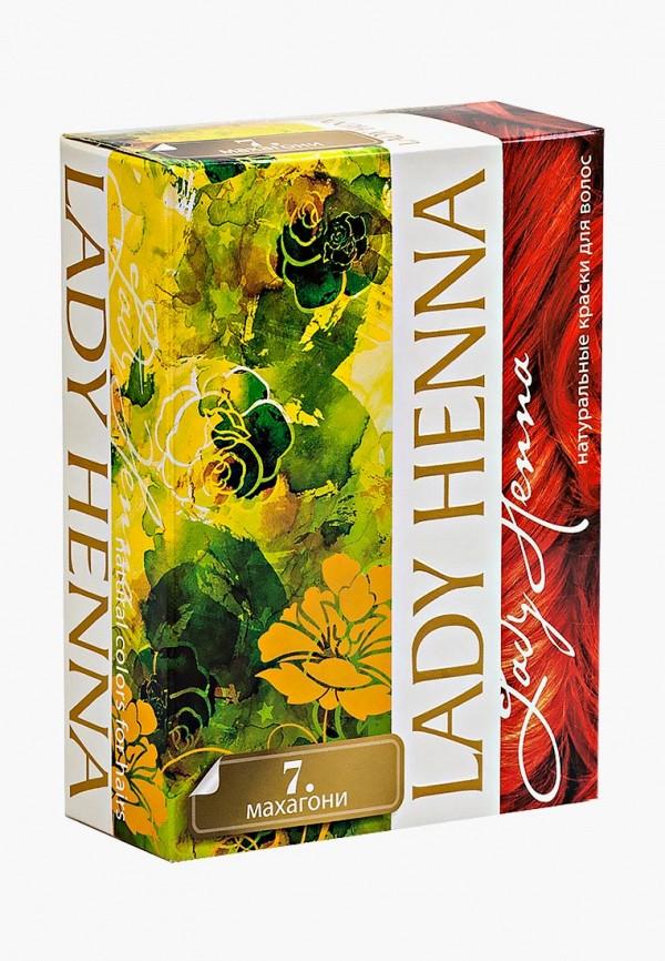 Краска для волос Lady Henna Lady Henna LA105LWENKE4 цена