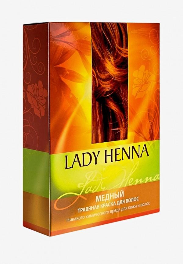 краска для волос lady henna, оранжевый