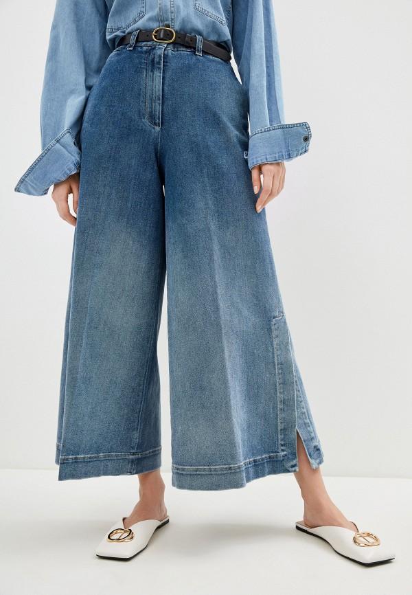 женские джинсы клеш l'autre chose, синие