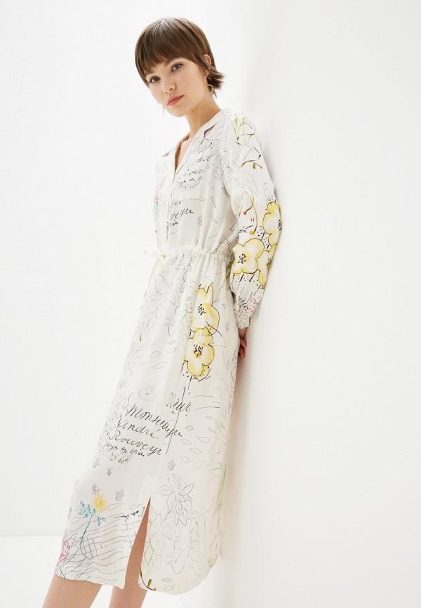 женское платье l'autre chose, белое