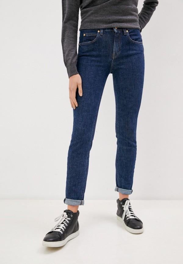 женские джинсы l'autre chose, синие