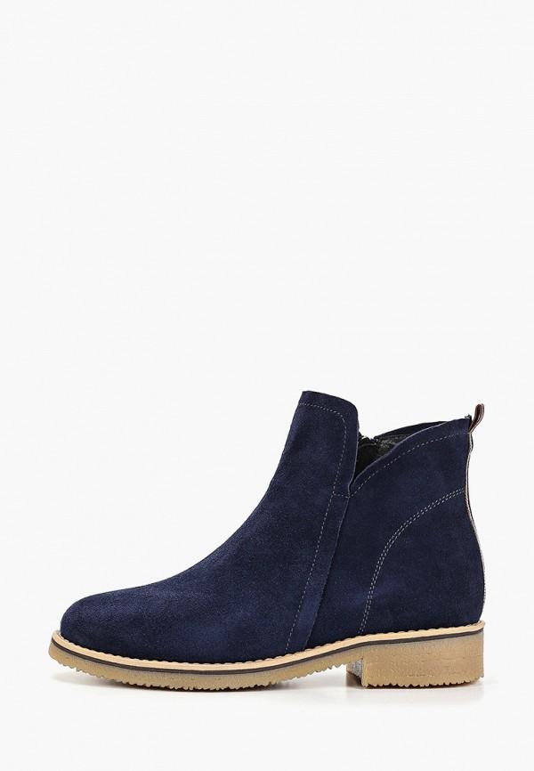 женские ботинки laura valorosa, синие
