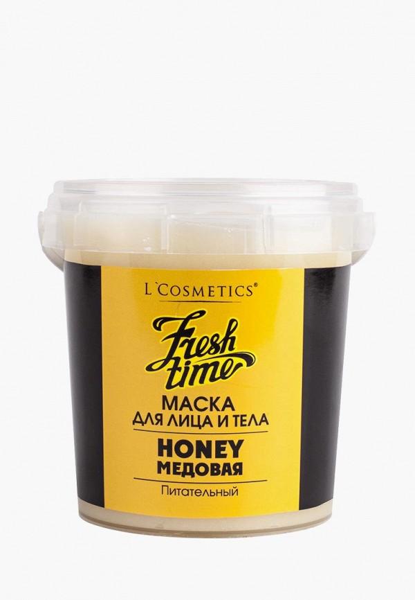 Маска для лица L'Cosmetics L'Cosmetics LC002LWBIXK8 маска для лица яйцо мед