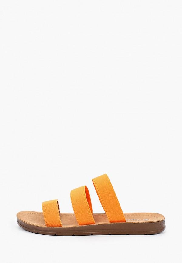 женское сабо super mode, оранжевое