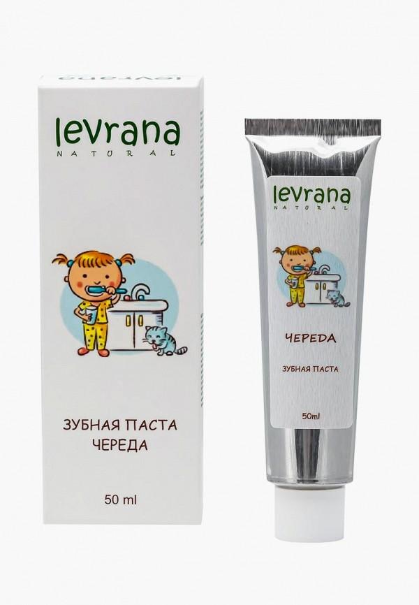 Зубная паста Levrana Levrana LE034LKBRSF8