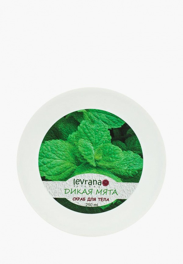цена Скраб для тела Levrana Levrana LE034LWBI862
