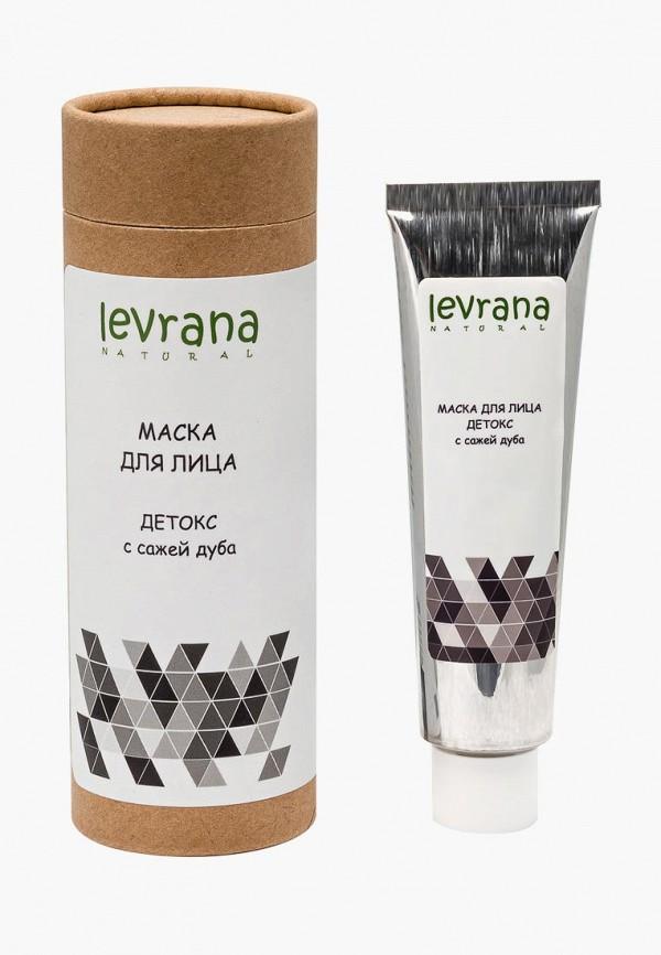 Маска для лица Levrana Levrana LE034LWBRSE7 сыворотка для лица levrana levrana le034lwwgt38