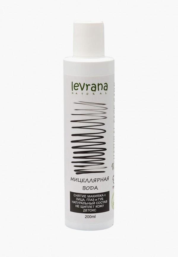 Мицеллярная вода Levrana Levrana LE034LWBRSF0 levrana мицеллярная вода ромашка 200 мл