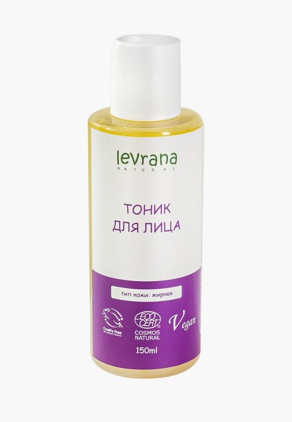 Тоник для лица Levrana Levrana LE034LWBRSF6 сыворотка для лица levrana levrana le034lwwgt42