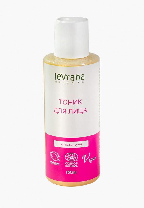 Тоник для лица Levrana Levrana LE034LWBRSF7 сыворотка для лица levrana levrana le034lwwgt38