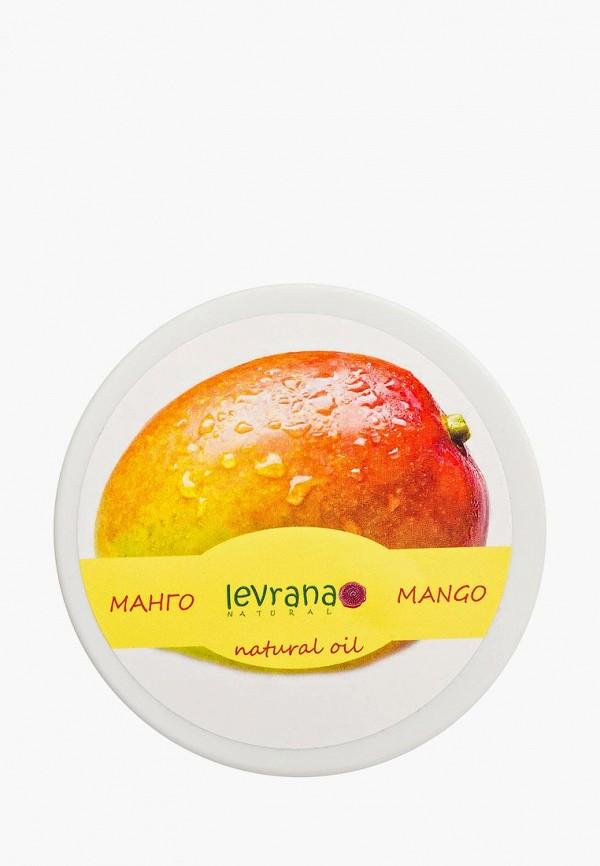Масло для тела Levrana Levrana LE034LWBRSG4 спрей для тела levrana levrana le034lwowe91