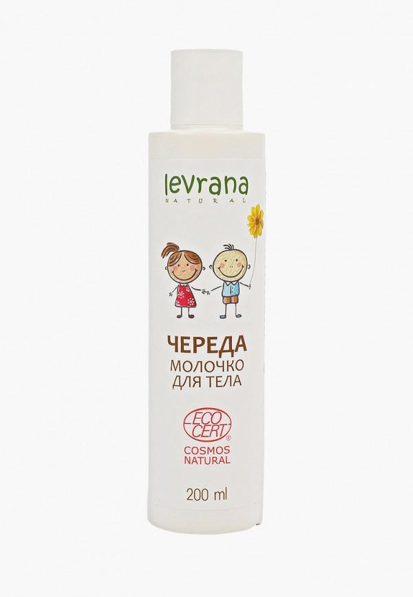 Молочко для тела Levrana Levrana LE034LWFRCG1 молочко косметическое levrana лайм и мята для тела mini 50 мл