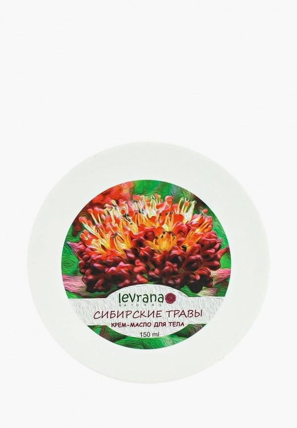 Масло для тела Levrana Levrana LE034LWOWE53 масло для тела levrana levrana le034lwslq32