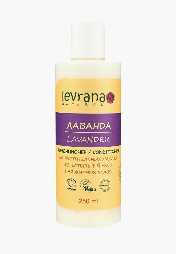 Кондиционер для волос Levrana Levrana LE034LWOWE56 гель для душа levrana levrana le034lwowf08
