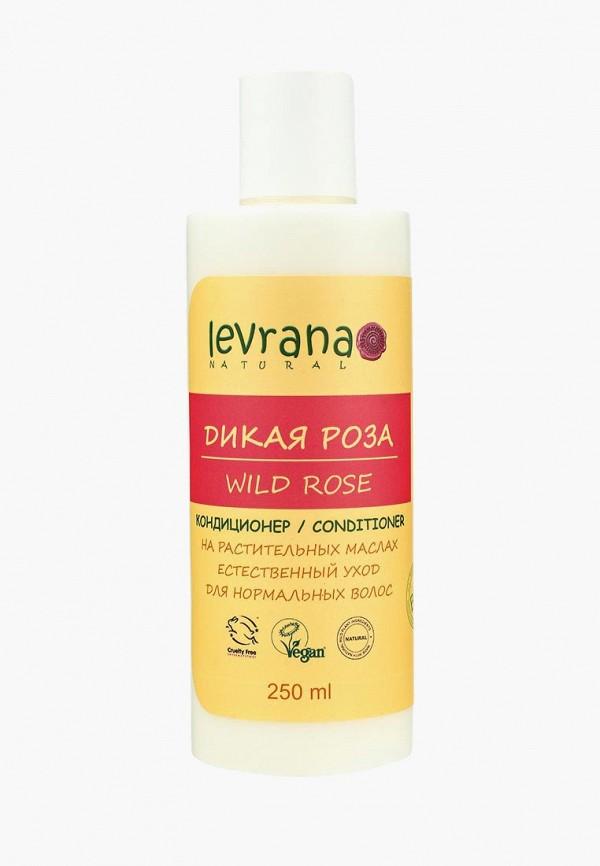 Кондиционер для волос Levrana Levrana LE034LWOWE58 маска для волос levrana levrana le034lwowe59