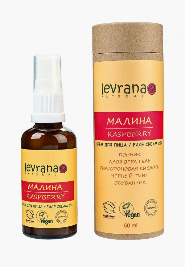 Крем для лица Levrana Levrana LE034LWOWE70 сыворотка для лица levrana levrana le034lwwgt42