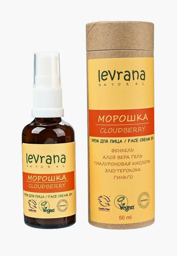 Крем для лица Levrana Levrana LE034LWOWE71 крем для лица levrana levrana le034lwowe70
