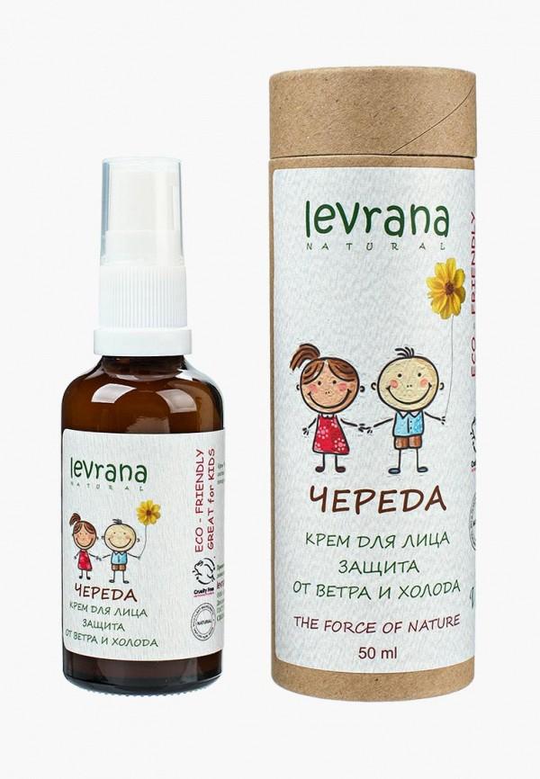 Крем для лица Levrana Levrana LE034LWOWE75 крем солнцезащитный levrana levrana le034lwvbu26