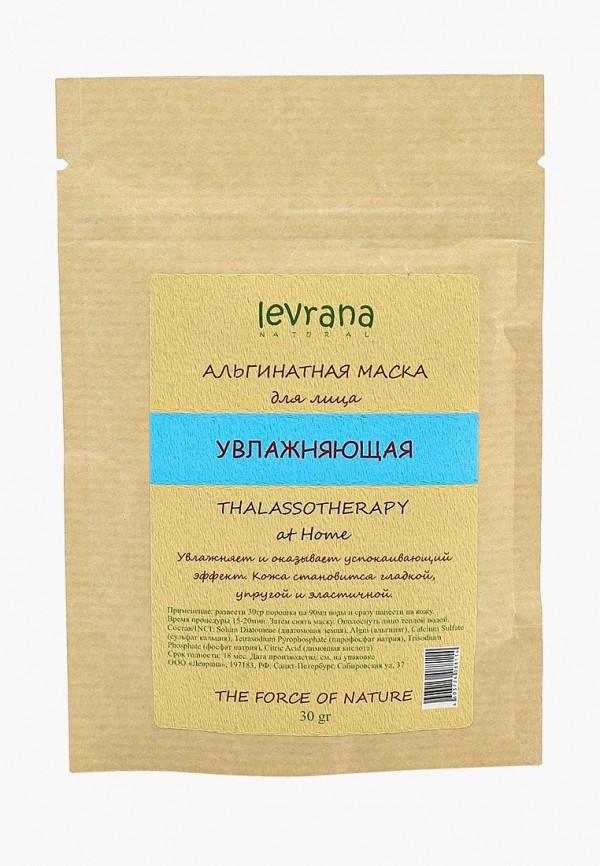 Маска для лица Levrana Levrana LE034LWOWE85 сыворотка для лица levrana levrana le034lwwgt42