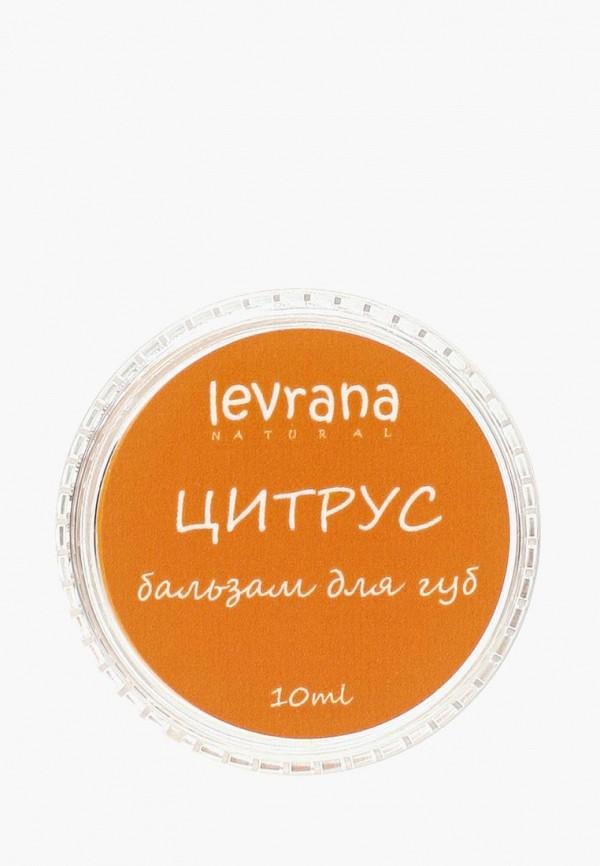 Бальзам для губ Levrana Levrana LE034LWOWE88 кремы levrana крем для ног полярная береза