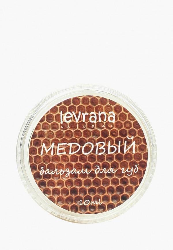 Бальзам для губ Levrana Levrana LE034LWOWE89 гель для тела levrana levrana le034lwowe80