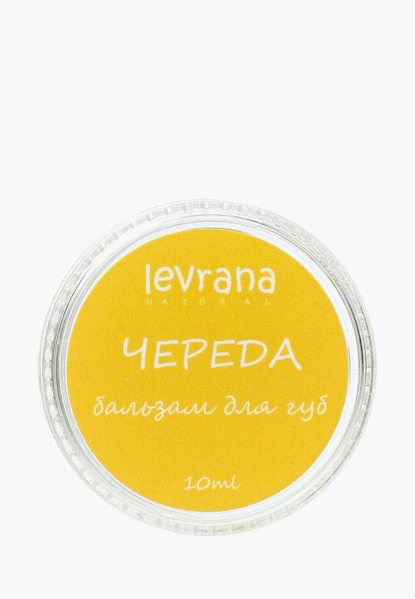 Бальзам для губ Levrana Levrana LE034LWOWE90 гель для депиляции levrana levrana le034lwowf01