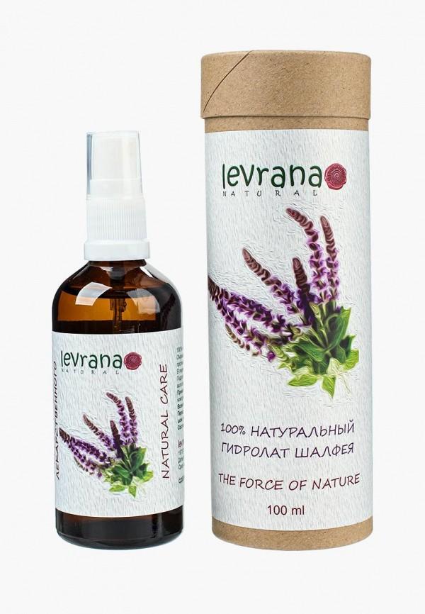 Спрей для тела Levrana Levrana LE034LWOWE92 сыворотка для лица levrana levrana le034lwwgt38