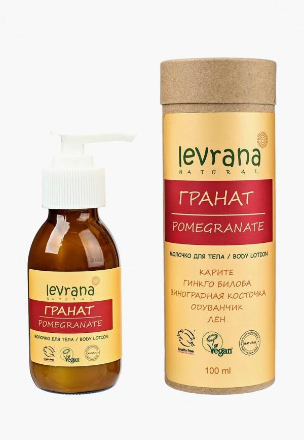 Молочко для тела Levrana Levrana LE034LWOWE96 молочко косметическое levrana лайм и мята для тела mini 50 мл