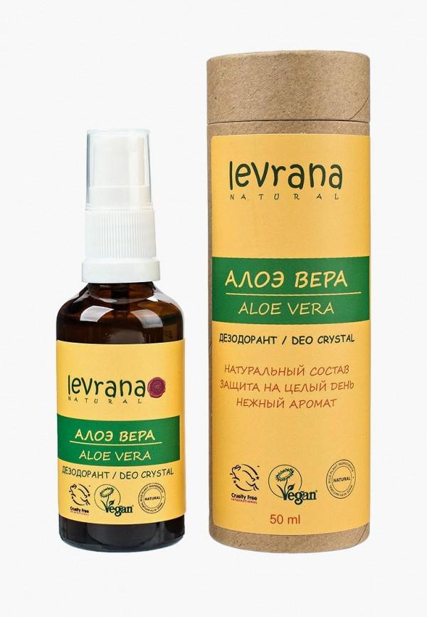 Дезодорант Levrana Levrana LE034LWOWF02 levrana дезодорант дикая роза 50 мл