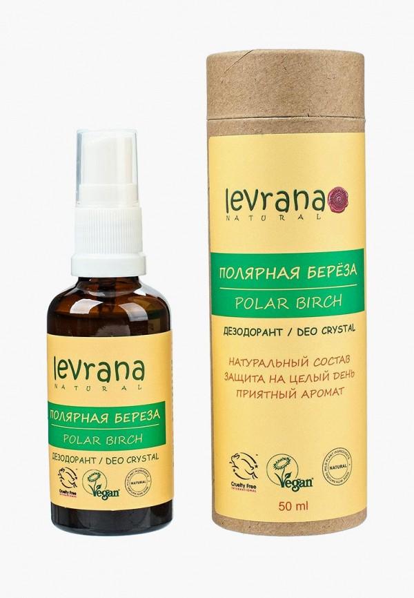 Дезодорант Levrana Levrana LE034LWOWF05 levrana дезодорант дикая роза 50 мл