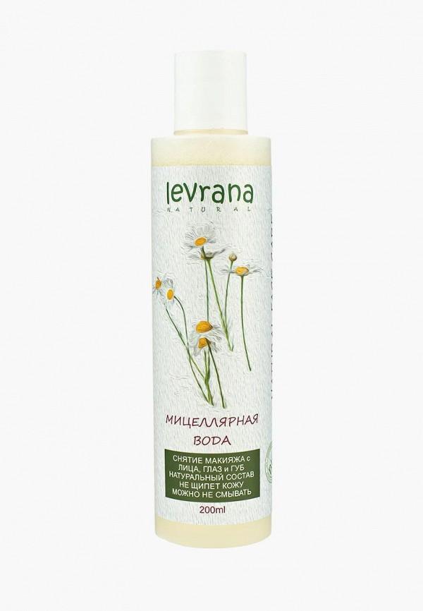 Мицеллярная вода Levrana Levrana LE034LWOWF20 levrana мицеллярная вода ромашка 200 мл