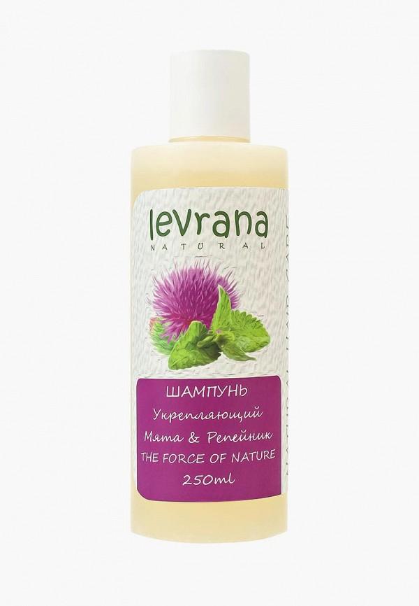 Шампунь Levrana Levrana LE034LWSLQ27 маска для лица levrana levrana le034lwowe84